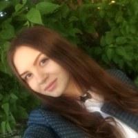 Фото Эльмиры Деникаевой ВКонтакте