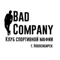 Логотип BAD COMPANY / Поиграть в мафию в Новосибирске