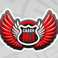 Логотип Тату Челябинск / Elite Tattoo тату салон
