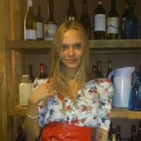 Личная фотография Настёны Бакеевой