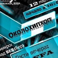 Фотография профиля Сергея Волошина ВКонтакте