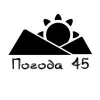 pogoda45