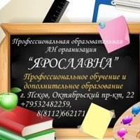 Фотография Татьяны Куликовой ВКонтакте