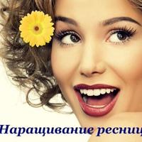 Фотография профиля Школы Стилю ВКонтакте