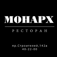 Фото Алекса Монархова ВКонтакте