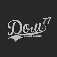 Логотип Арт-кластер «Дом77»