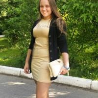 Фотография анкеты Анастасии Веселовой ВКонтакте