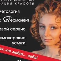 Фото профиля Виктории Нестеребской
