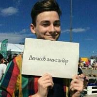 Фотография анкеты Александра Денисова ВКонтакте