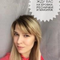 Фотография Ксении Петровой ВКонтакте