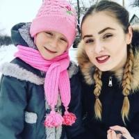Фото профиля Karolina Revskaya