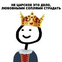 Личная фотография Сергея Вольского ВКонтакте