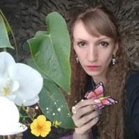 Фотография страницы Екатерины Луниной ВКонтакте