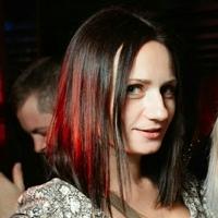 Фото профиля Ирины Зайцевой