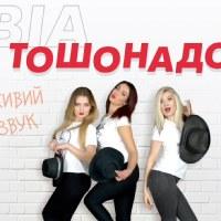 Личная фотография Сашко Невже ВКонтакте