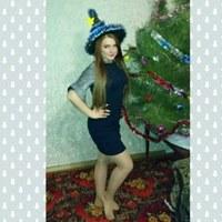 Фотография страницы Юли Карпинской ВКонтакте