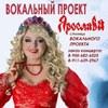 Ирина Колесова