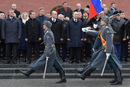 Медведев Дмитрий   Москва   45