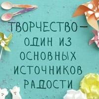 Картины - раскраски по номерам. г.Сыктывкар | ВКонтакте