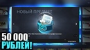 Реддер Роман   Екатеринбург   44