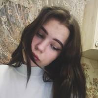 Белоусова Катя