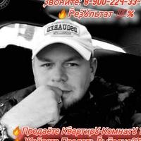 Фото профиля Roman Kravcov