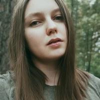 Фото Алёны Козловой