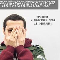 Фото Сергея Шишова