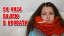 Соловьёва Вика   Чебоксары   14