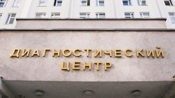 «Красная поликлиника» для больных COVID-19 открыла...