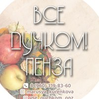 Фото Марии Мироновой ВКонтакте
