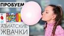 Берсенева Наталья   Москва   31