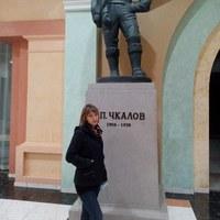 Фотография профиля Надежды Чигориной ВКонтакте