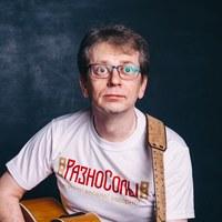 Фотография Андрея Евстафьева ВКонтакте