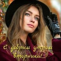 Фото Татьяны Николаевой