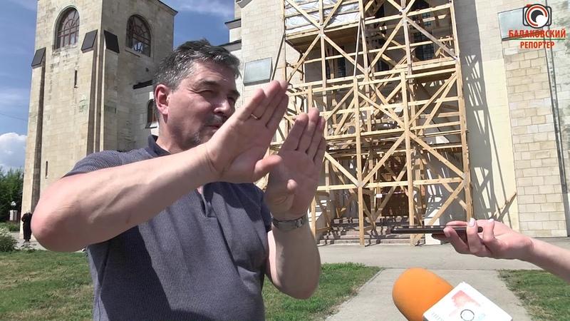 У вас в городе шедевр Всемирно известный реставратор спасает мозаику Свято Троицкого храма