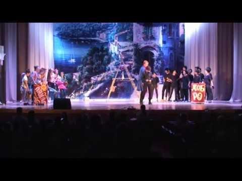 Спектакль Поколение Маугли