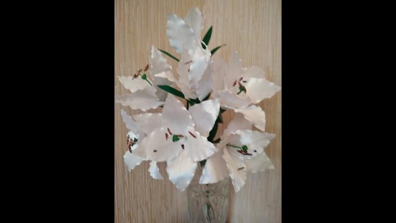 Интерьерная лилия из атласной ленты Lirio blanco White Lily