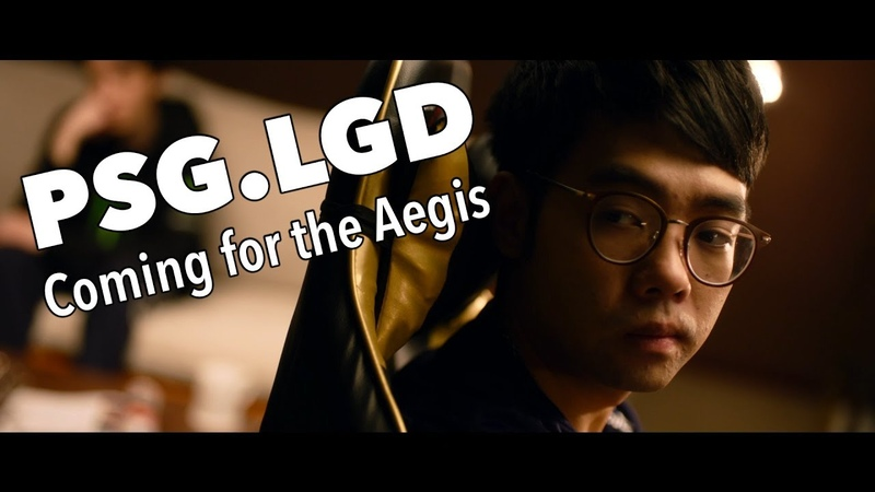 PSG.LGD Coming for the Aegis - TI9 HYPE!
