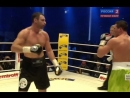 2010-05-29 Vitаli Klitsсhkо vs Аlbеrt Sоsnоwski (WВС Неаvуwеight Тitlе)