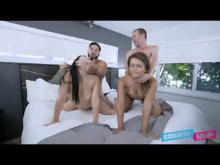 Mina Moon  Destiny Cruz - Secret Underwear Exchange порно porno 2020