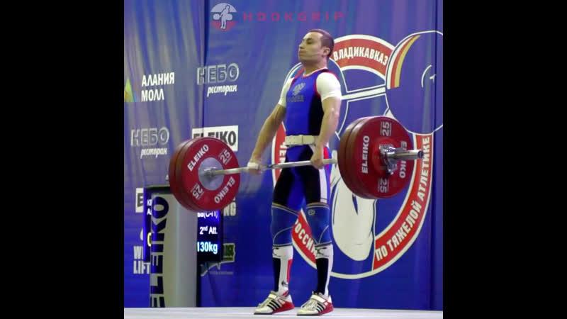 толчок - 130 кг 🏋🏻♂️
