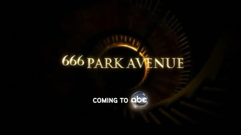 Парк авеню 666 Трейлер