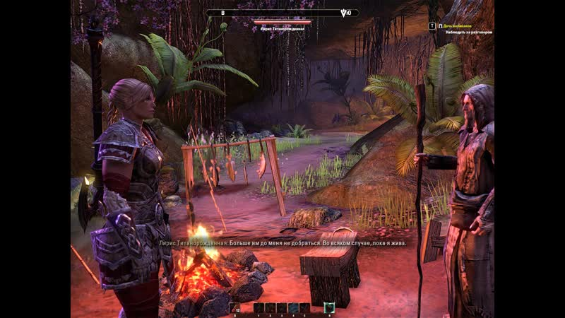 Elder Scrolls Online...Скрежеты,напугавшие великаншуч.3...