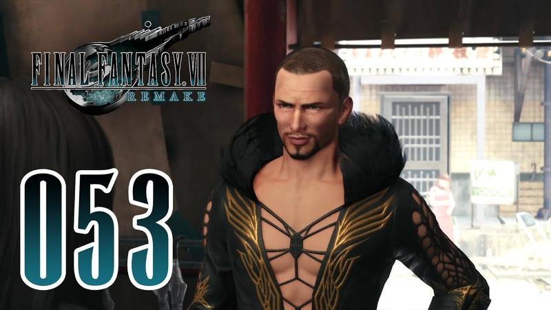 Final Fantasy 7 REMAKE Deutsch 053 Das Klimmzug Duell und der Racheengel