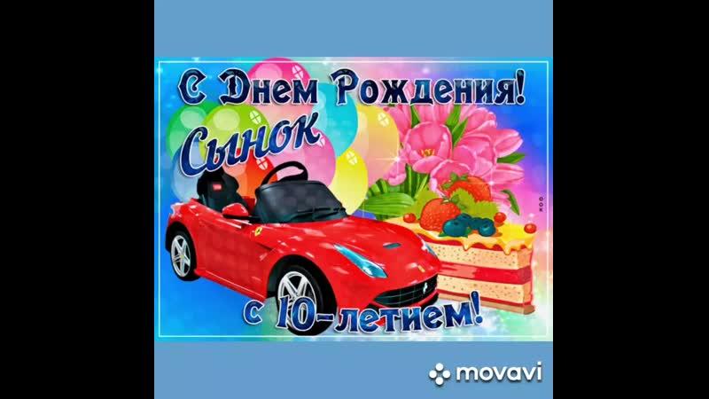 VID_137780903_080942_039.mp4