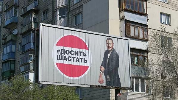 Депутаты Рады устроили застолье в ресторане во время карантина