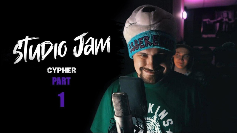 STUDIO JAM CYPHER АрХангел Young Dee Tobby High BigM Шлем Part 1 2019