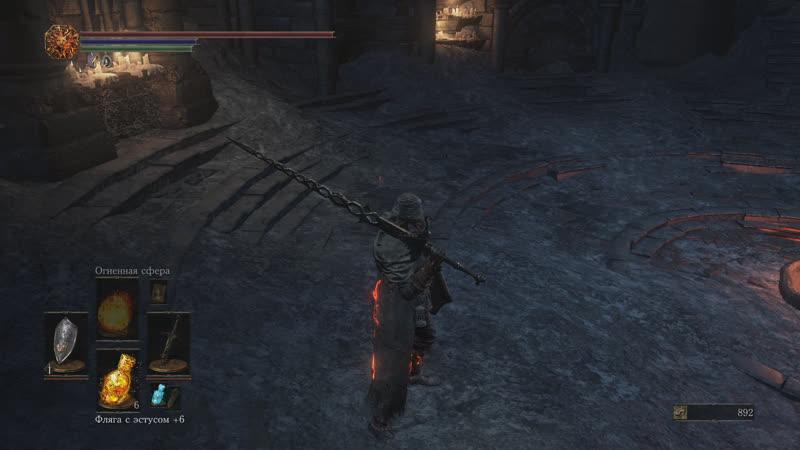 Dark Souls III. Пиромант с начала , Xbox one X 2
