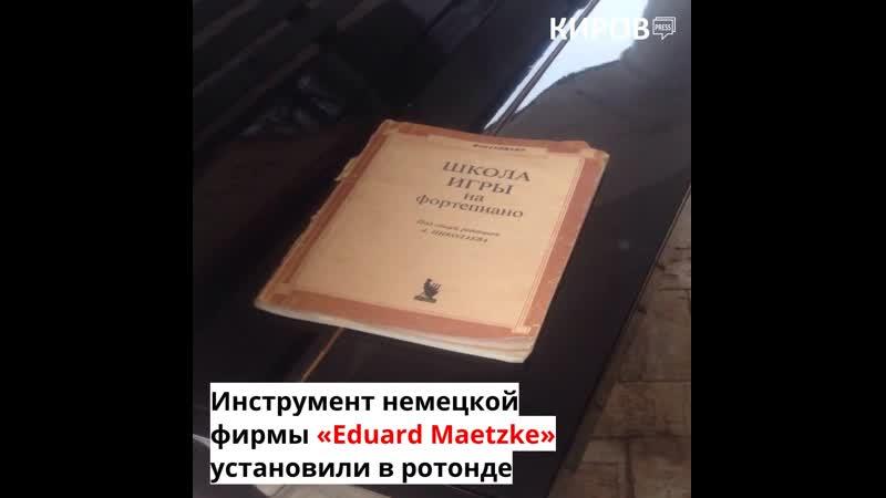 В Александровском саду установили новое фортепиано